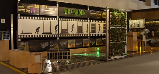 paisaje para mejorar el microclima de un entorno urbano, incorporando jardines