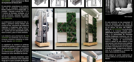 Modular plant panel